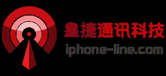 东莞市皇捷通讯科技有限公司
